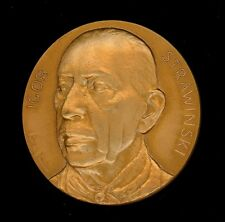 Russian Composer Conductor Stravinsky Strawinsky Bronze Medal Signed R. VAUTIER
