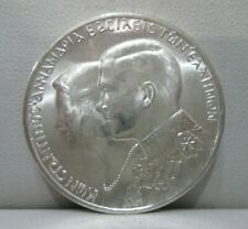 30 Drachmai 1964 Greece Coin Constantine II Silver KM 87 Silver *