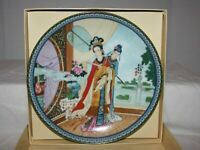Imperial Jingdezhen Porcelain Beauties of the Red Mansion Plate, COA & BOX