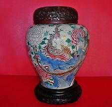 Chinese GUANGXU Period Famille Rose Celadon Porcelain Enamel Jar w/ Lid & Stand