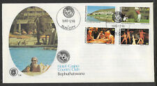 BOPHUTHATSWANA (South Africa) SUN CITY CASINO COUNTRY CLUB GOLF 4v FDC