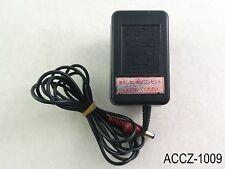 Original Nintendo Famicom Disk System HVC-025 Power Adapter AC DC Supply JP Disc