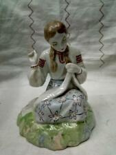 Ukrainian girl folklore embroider Vintage USSR russian porcelain figurine 8882u
