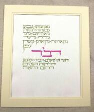 Serigraph & Silkscreens Paper Art Prints