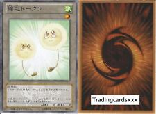 "Yu-Gi-Oh! Jeton/Token Fluff ""Dandylion/Dandelion"" V-JUMP -JAPONAISE/COMMUNE-"
