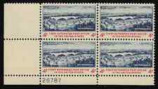 Scott #1164....4 Cent....25 PB....First Automated Post Office......100 Stamps