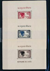 [G42995] Laos 1952 3 good sheets Very Fine MNH