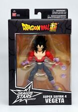 DRAGON BALL DRAGON STARS WAVE 13 SUPER SAIYAN 4 VEGETA FIGURE IN STOCK!