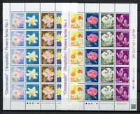 JAPAN 2014 Blumen Flowers Blüten Blossoms I Kleinbögen (2) ** MNH
