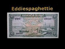 Cambodia 1 Riel 1956/1975 Sign12 UNC P-4c