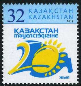 2011. Kazakhstan. 20th anniversary of Independence of the RK (2).Sc.658