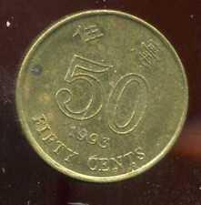 HONG KONG  50 cents 1993