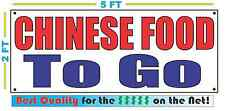 CHINESE FOOD TO GO Banner Sign NEW Larger Size Best Quality for The $$$