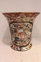 """Beautiful Imari Style Japanese Artwork Porcelain Vase Gold Gilt From China 9.5"""""""