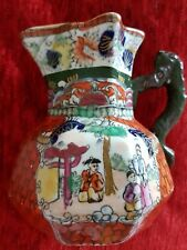 Mason's Ironstone vintage Victorian antique octagonal red scale chinoiserie jug
