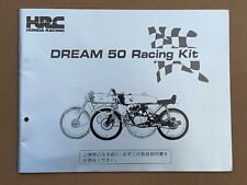 Used Genuine Honda Racing HRC Dream 50R Racing Kit Owners Manual *Japanese*