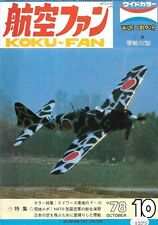 Koku Fan Oct.1978 Mithubishi A6M5 Zero Fighter F-4 Phantom SHOKI Mustang China