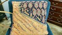 ANTIQUE1880 HAND-WOVEN CAUCASIAN SHIRVAN BAKU TRIBAL RUG PILLOW WOOL COLLECTIBLE