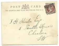 QV 1/2D BROWN POST CARD LONDON SQUARED CIRCLE JA 21 1895 FIRST DAY OF ISSUE?