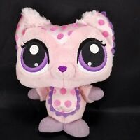 Littlest Pet Shop Stuffed Animal Plush Pink Purple Kitty Cat  LPS 7""