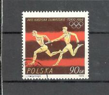 POLONIA 1374  - OLIMPIADI I  1964 -  MAZZETTA   DI 5 - VEDI FOTO