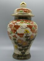 Vase / Urn W/ Lid Off-White W/ Brown Green Red Pink Navy & Gold Autumn Leaves