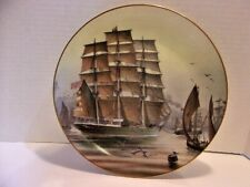 1981 Great Clipper Ship Plate Patriarch by L.J Pearce Franklin Porcelain