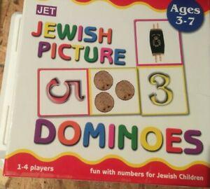 Jewish Picture Dominos Preschool Jewish Game for kids - Unused in box