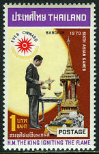 Thailand 567, MNH. 6th Asian Games, Bankok. King Bhumibol lighting flame, 1970
