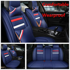 Comfortable Wearproof Car Seat Cover Set PU Leather Interior Seat Cushion Cover
