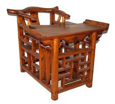 19C Chinese Blond Hardwood Baby Toddler Chair w. Pee Pee Channel & Spout (Wil)