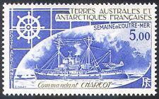 FSAT/TAAF 1982 Ships/Boats/Planes/Nautical/Aviation/Transport/Polar 1v (n23019)