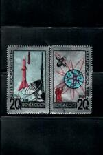 RUSSIA  EUROPE - SPACE SILVER USED STAMPS   LOT (RUS 306)