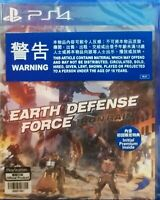 Earth Defense Force: Iron Rain Chinese/English/Japanese subtitle PS4 BRAND NEW