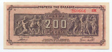 Greece 200 Million Drachmas 1944, P-131