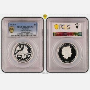 2018 AUSTRALIA $1 **YEAR OF THE DOG** HIGH RELIEF 1 OZ SILVER COIN PCGS-PR69DCAM