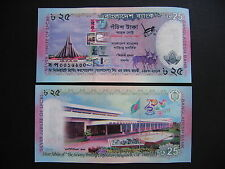 BANGLADESH  25 Taka 2013  Commemorative Issue  (Pnew)  UNC