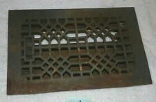 "VINTAGE ANTIQUE CAST IRON METAL FLOOR GRATE HEAT VENT REGISTER 12"" X 7.75"""