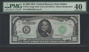 1934 Dallas 1000 dollar bill