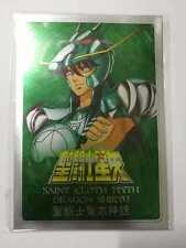 BANDAI METAL PLATE SAINT SEIYA MYTH CLOTH DRAGON SHIRYU DRAGONE V1