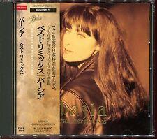 BASIA - THE BEST REMIXES - JAPAN CD ALBUM [495]