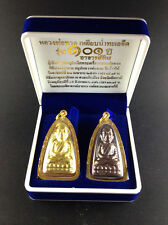 LP Tuad Wat Chang Hai Temple Collection Set Thai Buddha Amulet 101 Years Lp Tim