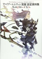 Fire Emblem Awakening Kakusei Model Sheets Knights of Iris Art Book Japan F/S