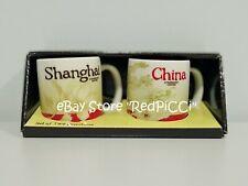 Starbucks CHINA SHANGHAI Demitasse Mini Mug - Set of 2