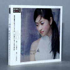 Li Shuo Li Yi Wa 李爍 李依娃 Jun Zai He Fang 君在何方 CD 柏菲唱片 Audiophile Recording Vocal