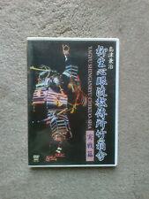 Yagyu Shingan Ryu Chikuo-Sha DVD with Shimazu Kenji, Martial Arts, Samurai