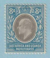 EAST AFRICA AND UGANDA PROTECTORATES 8  MINT HINGED OG * NO FAULTS EXTRA FINE!