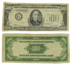 Series 1934 A $500 Bank of Chicago Federal Reserve Note
