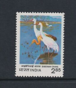 Inde - 1983, International Grue Atelier, Oiseaux Tampon - MNH - Sg 1076