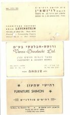 Judaica Israel 3 Old Advertising Cards Furniture Factory & Shops
